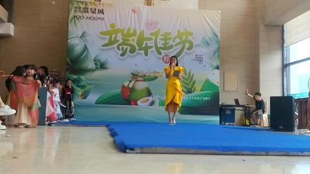 端午节活动亲子走秀表演小朋友爱吃粽子