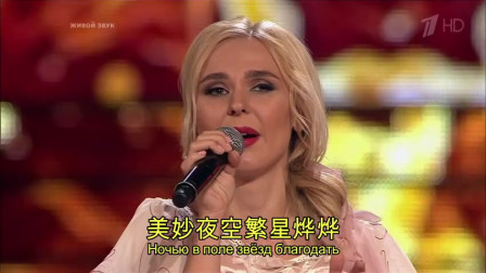 战马 Конь 佩拉吉娅Пелагея与俄罗斯好声音学员 演唱 2018