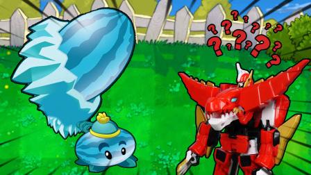 爆龙战车霸王龙使用放大器,冰西瓜投手变得巨大