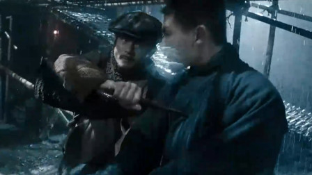 密战:小日本挑衅小伙,却不知他武功高强,直接被杀了