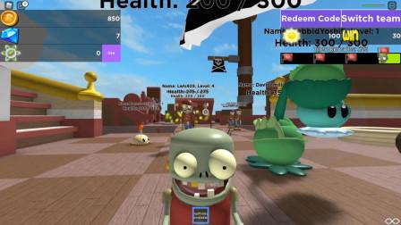 ROBLOX 虚拟世界 游戏 植物大战僵尸模拟器