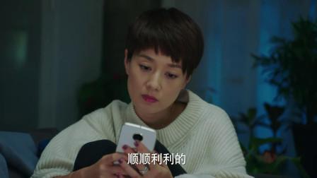 我的前半生:罗子君得知唐晶在天津,决定连夜开车去找她,真固执