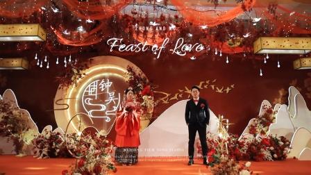 TongStudio瞳影像出品   Mr Zhong + Mrs Wu · 蛇口希尔顿酒店