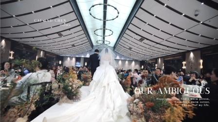 TongStudio瞳影像出品   Mr Cai + Mrs Chen · 潮州婚礼