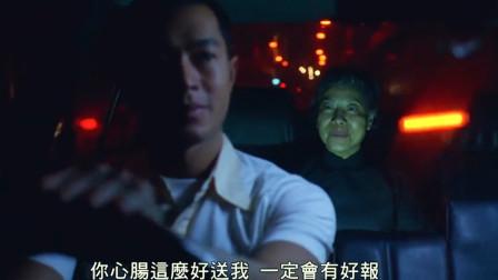 老太太半夜打车,司机没有察觉怪异,随后老太却在车内凭空消失了!