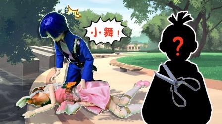 小舞被人偷袭唐三在现场发现一把剪刀 小伙伴们知道凶手是谁吗