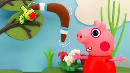 小猪佩奇玩具故事:聪明的佩奇巧摘苹果