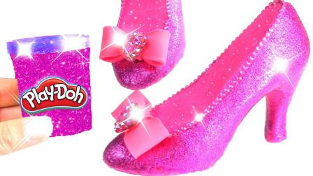 儿童益智彩泥玩具:怎么用彩泥制作闪亮公主高跟鞋