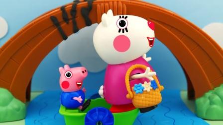 小猪佩奇玩具故事:危险的桥
