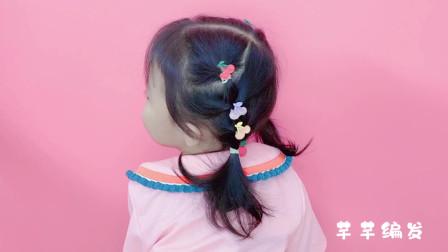 手残党想要给孩子扎一款好看发型,一定要给她这样扎