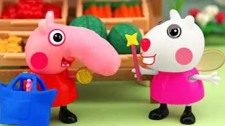 小猪佩奇玩具故事:愉快的下午茶