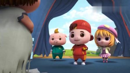 猪猪侠:超人强变成搬砖的,把猪猪侠笑死了,一顿嘲讽他!