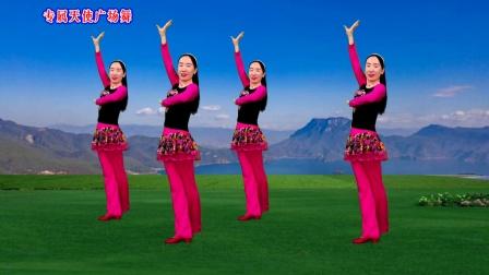 民歌广场舞《天生一对好鸳鸯》正背面附分解