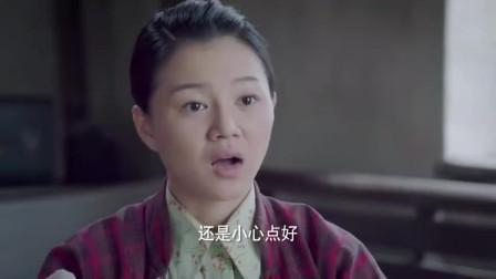 远方的山楂树:蒋欣童远赴北京找罗永泽,彭天翼因证据不足被释放