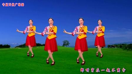 请欣赏老歌广场舞《天涯歌女》歌醉人舞好看