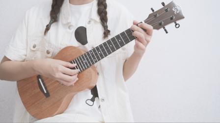 """""""感谢你特别邀请 来见证你的爱情""""〈嘉宾〉张远 尤克里里弹唱教学 白熊音乐ukulele乌克丽丽"""