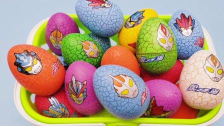 各种超酷奥特蛋拆蛋玩具视频 奥特变形蛋介绍