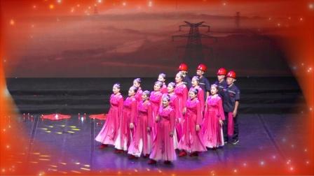 舞蹈《与光明同行》视频欣赏
