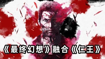 【杂谈】《最终幻想 起源》是垃圾吗?我看不见得!