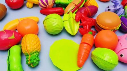 水果蔬菜切切乐 一起来掰玉米切菠萝过家家游戏