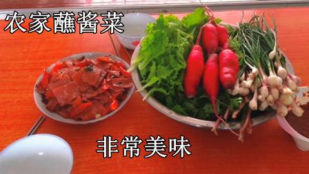 农村园子小青菜可以吃了,比买的还好吃,全家吃的非常香