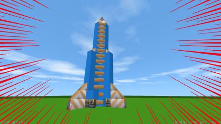 迷你世界:奥特曼的火箭飞行器