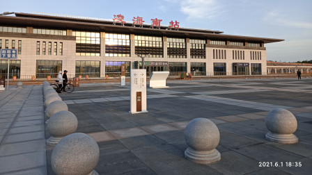 小城新景游人至 高铁凌海南站成为市民茶余饭后休闲打卡地