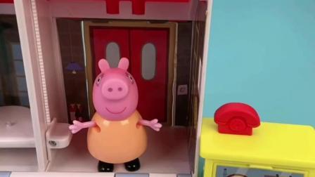 猪妈妈接小猪佩奇到消防局上班!