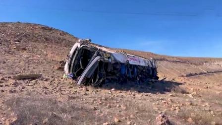 秘鲁一大巴行驶时坠入百米深谷 致27死4伤
