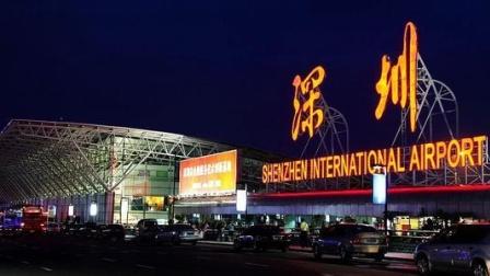 注意!今天13时起 进深圳机场须48小时内核酸阴性