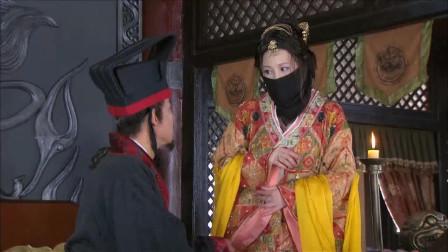 刘海砍樵:县令要治罪刘海,夫人突然出现,让他放了刘海