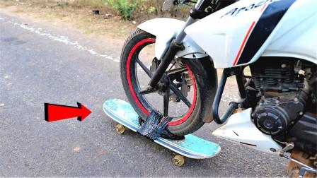 """史上最""""6""""的摩托车,当摩托车配上滑板,造型究竟有多酷炫?"""