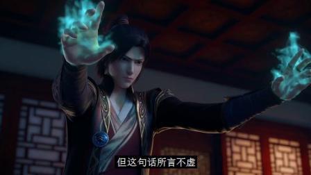 《斗破苍穹》:斗皇前期强如神,斗尊后期看大门!