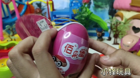 儿童,玩具,萌娃,过家家分享彩虹蛋玩具视频