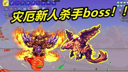 【呱呱菌】最怂战士26:挑战亵渎天神和愚痴金龙!