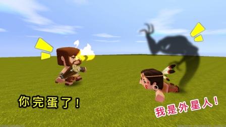 迷你世界:怪物抓住了小表弟,外星人为了救他,和怪物同归于尽了