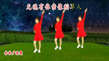 火爆DJ广场舞串烧《爱拼才会赢》《雨花石》《晚秋》歌舞醉人心田