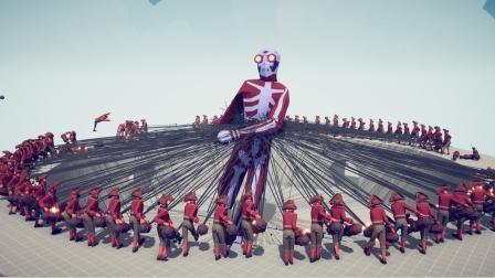 全面战争模拟器游戏 100个鱼叉手vs各种巨人