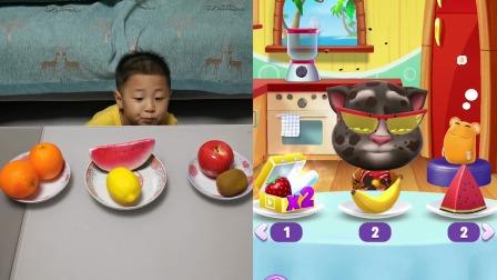 会说话的汤姆猫:小晨与汤姆,吃西瓜与苹果