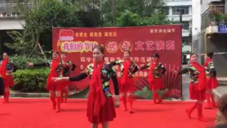舞蹈《东方红的故事》