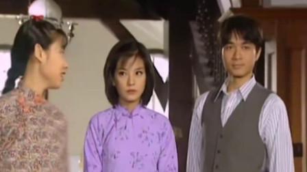 情深深雨濛濛:依萍和书桓来到陆家,陆振华竟给她定了套骑马装!