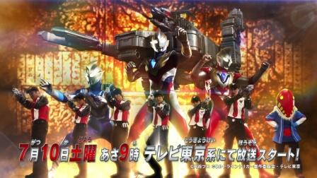 日本特攝之超人力霸王託尼賈: 新一代的迪卡 | 官方終極預告片 | 七月十號超人力霸王之日首播!