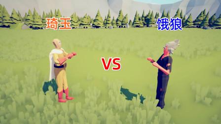 全面战争模拟器:琦玉大战饿狼,这完全就是神仙打架