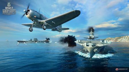 【战舰世界欧战天空】第1451期 坚持到最后的企业