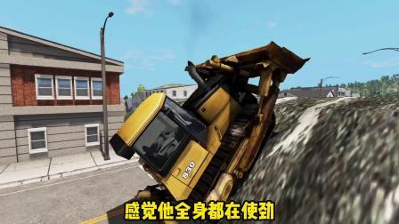 车祸模拟器:如果把减速带扩大100倍,汽车还能成功通过吗?