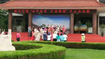 2021-庆祝建党日,100周年-灯火里的中国