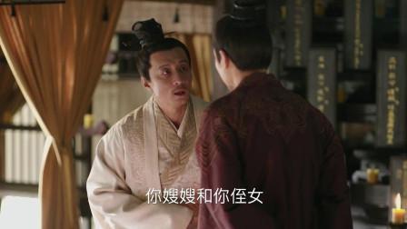 知否知否:顾廷煜将顾家交给顾廷烨,以保自己死后妻女平安