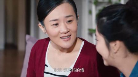 最好的我们:人间真实系列,耿耿刚从北京回来,就被父母催婚