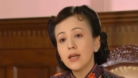 情深深雨濛濛:依萍和书桓来到陆家,雪琴便冷嘲热讽,真是势利眼