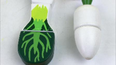 果蔬切切乐玩具,切青菜和萝卜